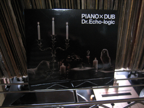 piano_dub.jpg